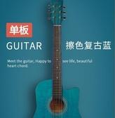 吉他 網紅單板38寸民謠吉他初學者學生新手入門41寸女生彈唱練習木吉他 WJ 零度3C