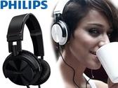 優惠出清! PHILIPS 飛利浦  DJ監控頭戴式耳機 SHL3000 ★32 公釐喇叭驅動器提供強力動態音效