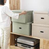 雙響炮折疊棉麻收納箱布藝有蓋衣櫃收納盒衣服整理箱特大儲物箱 LP