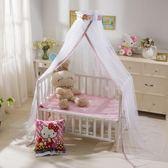 嬰兒床蚊帳帶支架新生兒童寶寶夾床開門式落地蚊帳罩通用可折疊