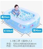 寶寶魚嬰兒童充氣游泳池家庭寶寶成人小孩戲水池家用海洋球池十月週年慶購598享85折