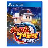 預購7/9上市【PS4原版片 可刷卡】 eBASEBALL 實況野球2020 日文版全新品【台中星光電玩】