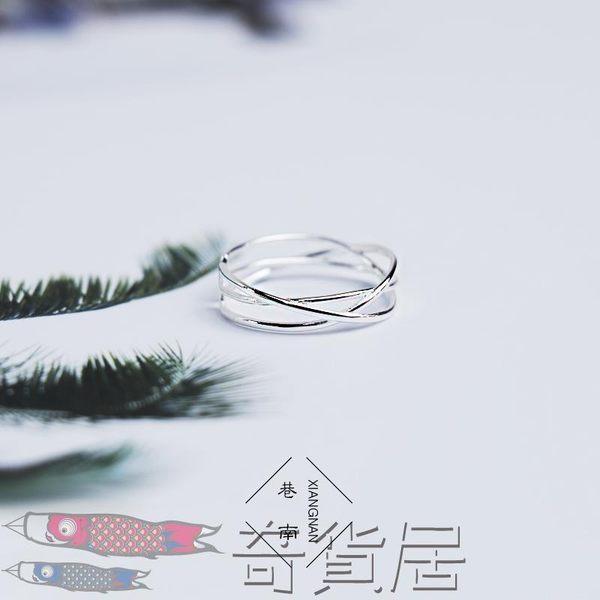店長推薦925純銀百搭日韓版精致鏤空個性開口戒簡約可調節戒指【奇貨居】