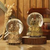創意城堡水晶音樂盒 雪花星點情侶生日禮物八音盒女孩子閨蜜禮品 芥末原創
