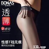 寶娜斯無痕T襠絲襪夏天超薄款連褲襪防勾絲隱形襪黑肉色長筒襪女絲襪