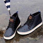 男士雨鞋低筒防水鞋情侶休閒春夏季時尚膠鞋保暖雨靴新款短筒雨鞋「時尚彩虹屋」