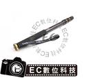 【EC數位】 LVG MCX-214B  防水碳纖維單腳架 單腳架 腳架 攝影腳架 公司貨