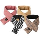 遠紅外線保暖發熱圍巾(1入) 款式可選【...