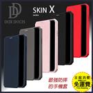 【SKIN X 皮套】DuxDucis 三星 Note10 Note10+ Plus 皮套 手機套 保護殼 側翻書本式