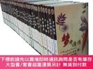 簡體書-十日到貨 R3YY【嚴沁系列小說...