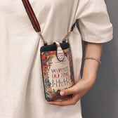 手機包女卡通印花女包迷你斜挎小包包少女時尚可愛側背包 『米菲良品』