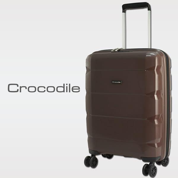 Crocodile PP拉桿箱含TSA鎖-濃情咖-20吋  0111-6620-02