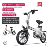Bremer電動自行車可折疊鋰電池電瓶車助力代駕男女代步小型電動車LX 7月熱賣