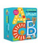 My awesome alphabet book【幼兒字母小字典】(完整ABC英文字母造型頁)