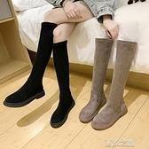 長筒靴女 靴子女長筒靴里棉靴不過膝靴子一腳蹬高筒彈力瘦瘦靴潮 快速出貨