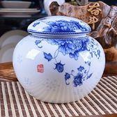 茶葉罐-陶瓷大容量古典青花瓷泡茶品茗花茶罐4款69ab9[時尚巴黎]