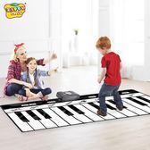 男孩女孩幼兒童跳舞腳踩腳踏電子琴鋼琴毯3-8歲益智早教音樂 玩具 NMS陽光好物