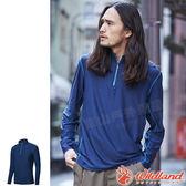 Wildland 荒野 0A61620-72深藍色 男彈性拉鍊長袖上衣 抗紫外線/涼爽快乾/登山旅遊/吸濕排汗/機能