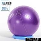 瑜伽球 瑜伽球健身球【承重2噸】加厚防爆環保無味瑞士球孕婦體操球底