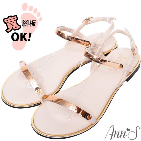 Ann'S韓妞日常-極簡軟金屬寬版平底涼鞋-玫瑰金