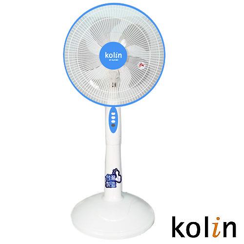 Kolin歌林-14吋涼風立扇-KF-SJ1401 / KFSJ1401【刷卡分期+免運】