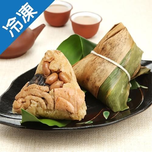 呷七碗飄香素粽6粒/包(全素)(180g±4.5%/粒)【愛買冷凍】