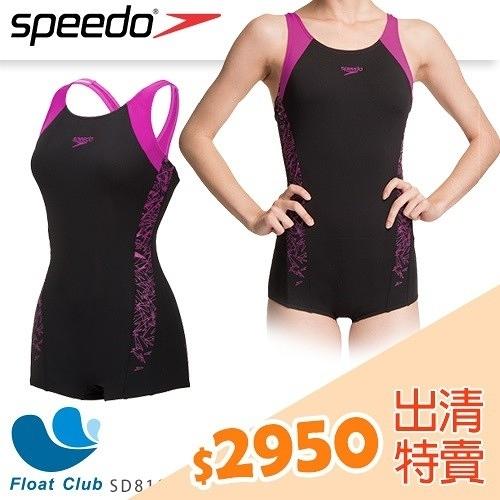【零碼出清】Speedo#S號 連身泳衣 平口泳裝 Boom Splice ELL 原價NT.2990元(恕不退換貨)