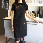 帆布圍裙定制印字防水奶茶咖啡店餐廳美甲韓版時尚男女工作服  印象家品旗艦店