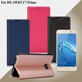 Xmart for 華為 HUAWEI Y7 Prime 鍾愛原味磁吸皮套 三色任選 桃紅 黑色 藍色