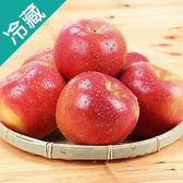 智利富士蘋果64粒/箱 (300g±5%/粒)【愛買冷藏】