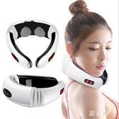 頸椎按摩儀按摩器電磁電擊脈沖頸椎按摩器多功能頸部按摩器電動舒展牽引 KB6860 【野之旅】