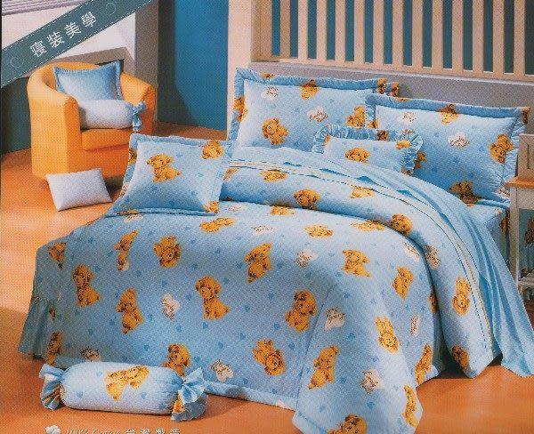狗-水藍、100% 精梳棉 【床包5X6.2尺/枕套X2/涼被】4件組 台灣製