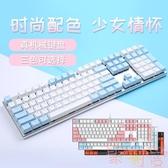 發光有線青軸黑軸金屬茶紅軸87電競家用外設外接鍵盤【英賽德3C數碼館】