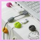 固線器 萬能桌面固線夾 USB線收納 收納集線器 電腦整理