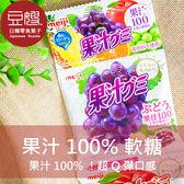 【豆嫂】日本零食 明治100%水果軟糖(五連袋)