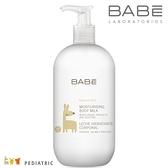 BABE 貝貝Lab. 保濕身體乳液(500ml)