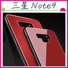 三星 Galaxy Note9 6.4吋 素色背蓋 鋼化玻璃背板保護套 簡約手機殼 全包邊手機套 軟邊保護殼 防摔