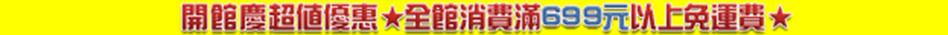 ya-sin-headscarf-d5d4xf4x0948x0035-m.jpg