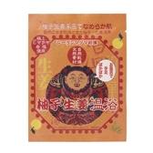 SEARUN岩鹽溫浴 柚子生薑入浴劑 30g【康是美】