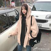 秋冬季Polo連帽衛衣女加絨加厚長袖開衫韓版寬鬆運動外套 辛瑞拉