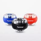 云麥腕力球離心球減壓金屬彩燈腕力器超級陀螺緩解壓力握力器 快速出貨