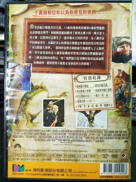 挖寶二手片-P06-131-正版DVD-電影【奇幻精靈事件簿】-莎拉波潔兒 佛萊迪海默爾
