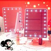 桌面少女LED台式觸摸屏宿舍方形梳妝補光燈收納帶燈化妝鏡子學生