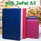 【斜立、帶筆插】華碩 ASUS ZenPad 8.0 Z380C P022 /Z380KL P024 荔枝紋皮套/書本式側掀平板保護套/支架展示