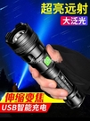 小野人手電筒強光可充電超亮小疝氣燈戶外便攜家用迷你led遠射燈 交換禮物