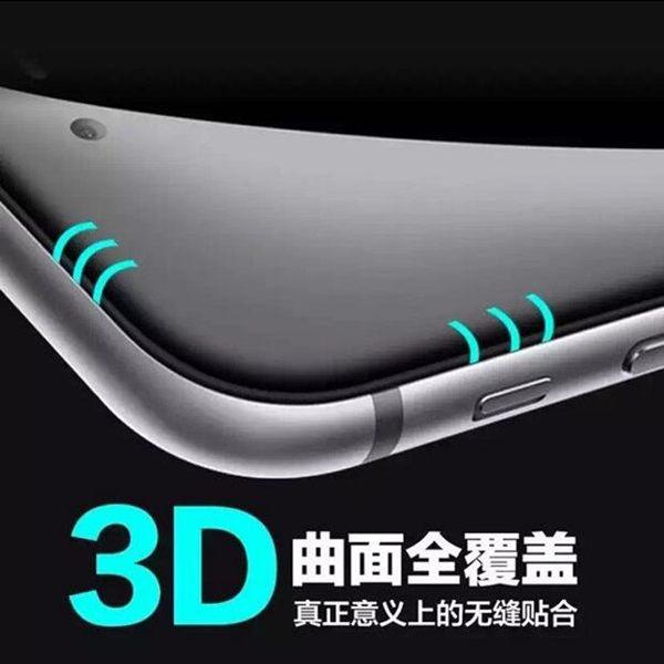 【TG】3D曲面熱彎新技術 鋼化膜 iphone 6s 4.7 iphone 6s plus 5.5 鋼化膜 保護貼
