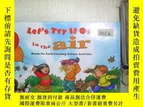二手書博民逛書店LET S罕見TRY IT OUT IN THE AIRY180
