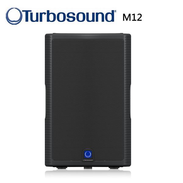 ★Turbosound★M12活動用主動式喇叭1100W