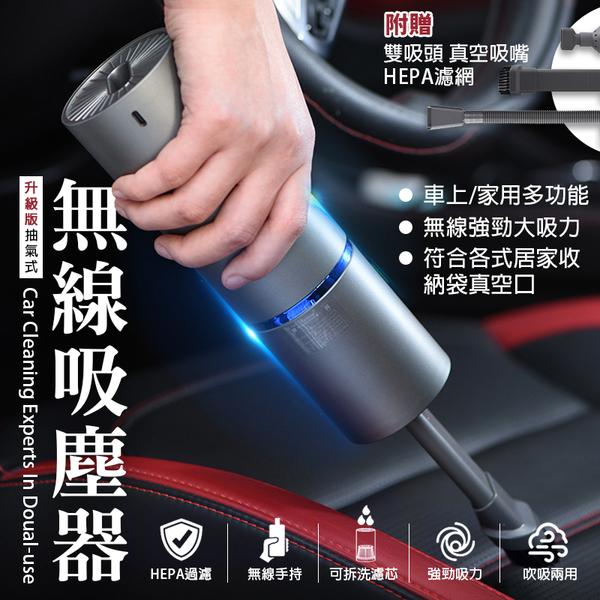 HEPA過濾USB手持吸塵器