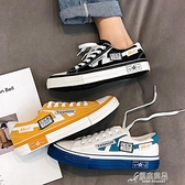 男鞋夏季款男士布鞋韓版潮流百搭休閒板鞋學生透氣帆布潮鞋 雙11推薦爆款